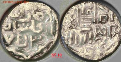 Определение монет Золотой Орды - 10