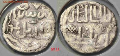 Определение монет Золотой Орды - 11