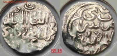 Определение монет Золотой Орды - 15