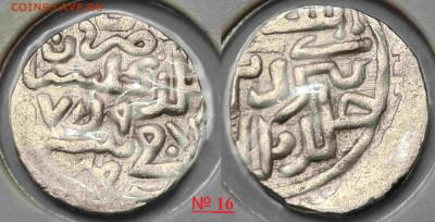 Определение монет Золотой Орды - 16