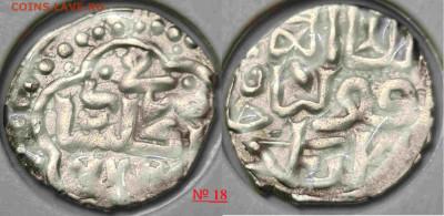 Определение монет Золотой Орды - 18