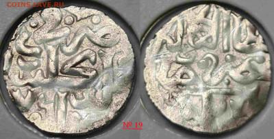 Определение монет Золотой Орды - 19