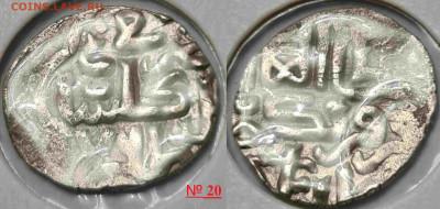 Определение монет Золотой Орды - 20