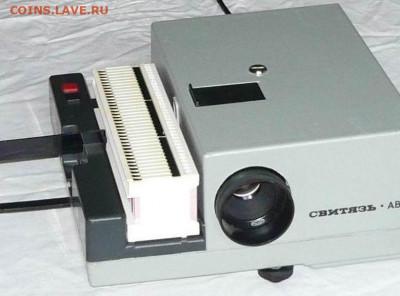 Про СССР - 5de0bfb81bee2b78ac2c1925[1]