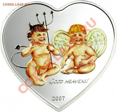 желания , почти - 22500_AngelDevil_-heartshape_rbig
