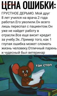 юмор - cpGoYg2X_2I