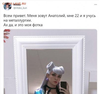 юмор - l8EL9O4yCo0
