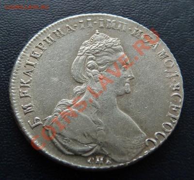 1 Рубль 1781, на оценку - P1040591.JPG