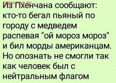 юмор - i (8)