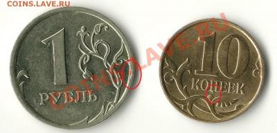 Бракованные монеты - оц