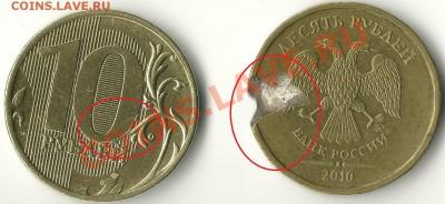 Бракованные монеты - оц2