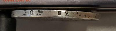 Подлинность рубля 1829 года - Гурт 2.JPG
