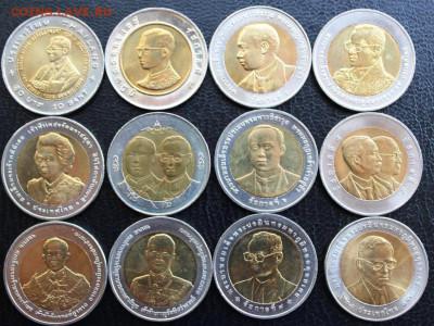 неспешно куплю иностранные монеты по списку - Таиланд1.JPG