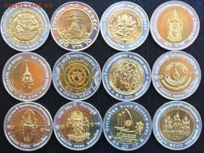 неспешно куплю иностранные монеты по списку - таиланд.JPG