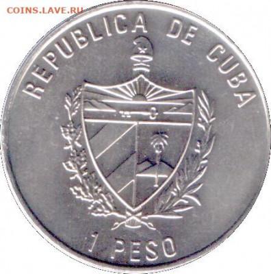 Монеты с изображением собак. - 1585-original