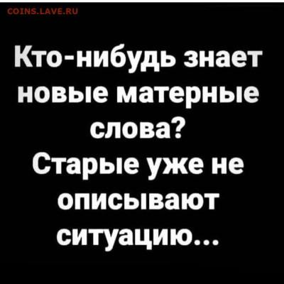 юмор - KwMBwOoZGuM