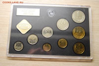 Годовой набор монет 1983 - DSC_8178.JPG