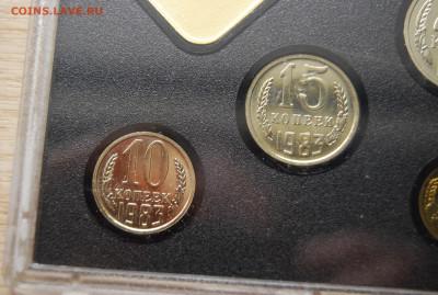 Годовой набор монет 1983 - DSC_8179.JPG