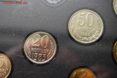 Годовой набор монет 1983 - DSC_8180.JPG