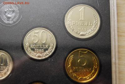 Годовой набор монет 1983 - DSC_8181.JPG