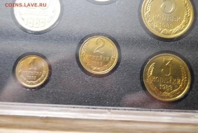 Годовой набор монет 1983 - DSC_8182.JPG