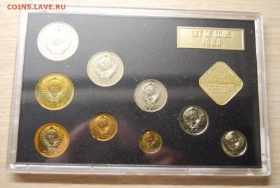 Годовой набор монет 1983 - DSC_8183.JPG