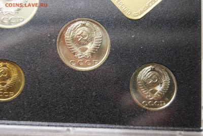 Годовой набор монет 1983 - DSC_8184.JPG