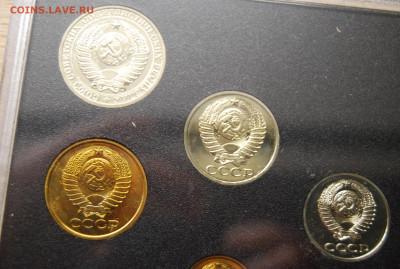 Годовой набор монет 1983 - DSC_8185.JPG
