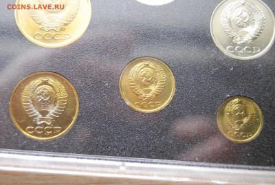 Годовой набор монет 1983 - DSC_8186.JPG