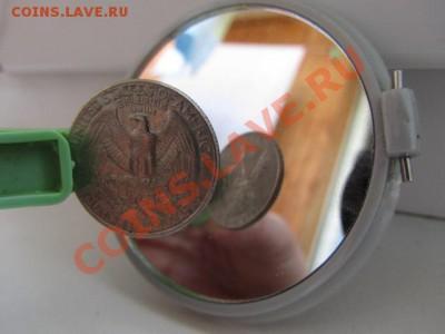 четверть долара 1965г поворот - IMG_1654