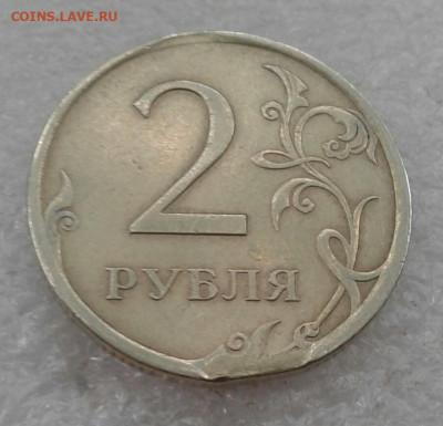 Бракованные монеты - 20210528_185346-1