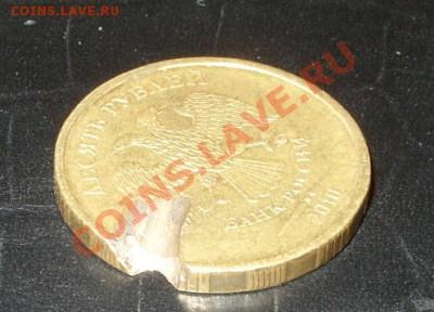 Бракованные монеты - Безымянный