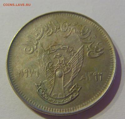 5 гирш 1971 революция Судан №1 04.06.2021 22:00 МСК - CIMG9138.JPG