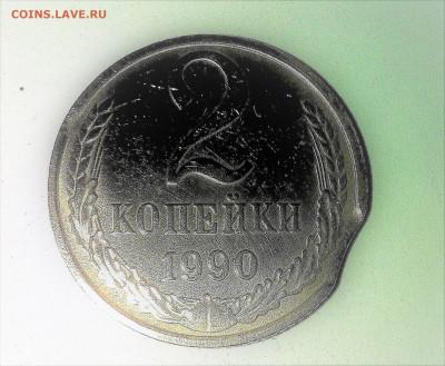 Бракованные монеты - IMG_20210529_220800