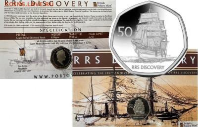 Монеты с Корабликами - 50.2021