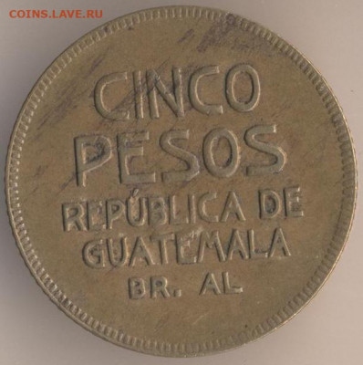 Гватемала - 21