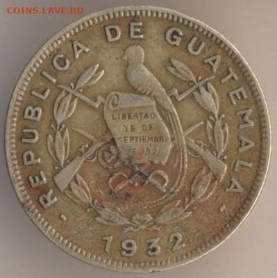 Гватемала - 20
