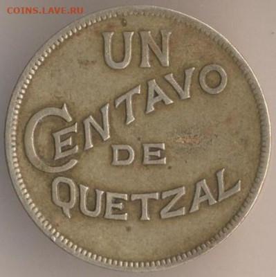 Гватемала - 19