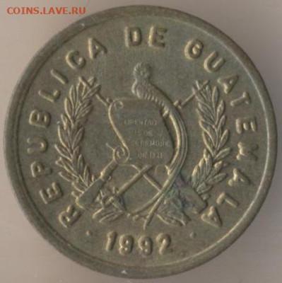 Гватемала - 8