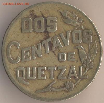 Гватемала - 33