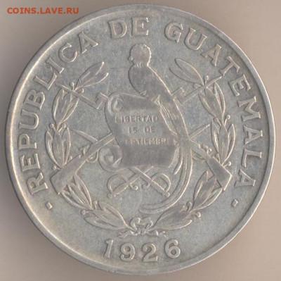 Гватемала - 26