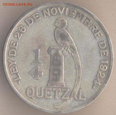 Гватемала - 25