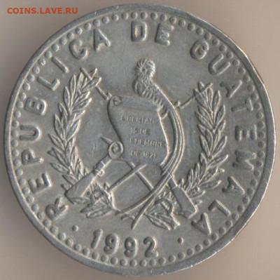 Гватемала - 14