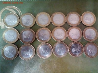 Бракованные монеты - IMG_20210522_074019