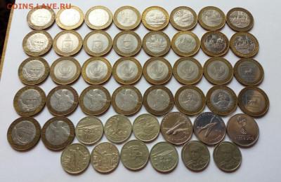 10р БИМЕТАЛЛ города и др. более 80 монет по ФИКСу до 4.06.21 - IMG_20210530_120409