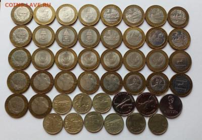 10р БИМЕТАЛЛ города и др. более 80 монет по ФИКСу до 4.06.21 - IMG_20210530_120327