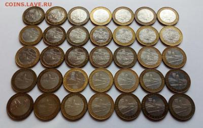 10р БИМЕТАЛЛ города и др. более 80 монет по ФИКСу до 4.06.21 - IMG_20210530_115335