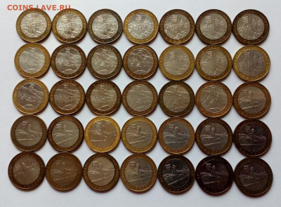10р БИМЕТАЛЛ города и др. более 80 монет по ФИКСу до 4.06.21 - IMG_20210530_115439