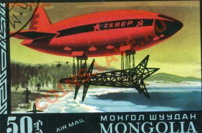 Куплю марки СССР и России - img145