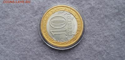 10 рублей ЯНАО брак - 6
